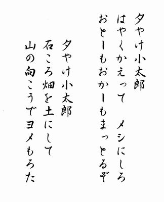 f:id:komonoyasan:20191224202304j:plain