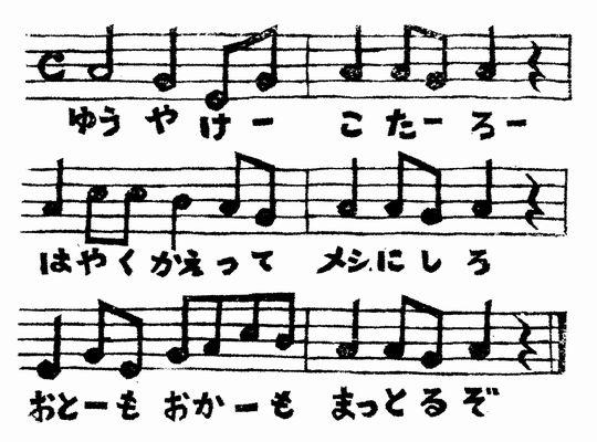 f:id:komonoyasan:20191224202308j:plain