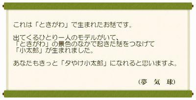 f:id:komonoyasan:20191224202658j:plain