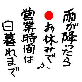 f:id:komonoyasan:20200326123646j:plain