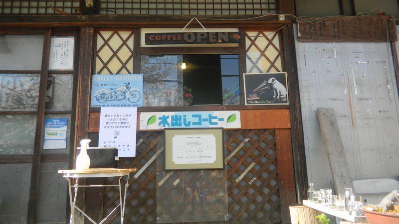 f:id:komonoyasan:20200409171217j:plain