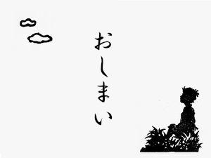 f:id:komonoyasan:20201010073452j:plain