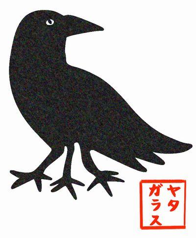 f:id:komonoyasan:20201108112527j:plain