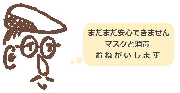 f:id:komonoyasan:20210211122439j:plain