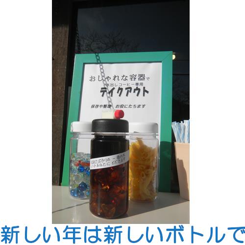 f:id:komonoyasan:20210211122653j:plain