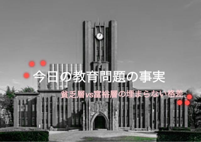 f:id:komorebi-san:20210121113153j:plain