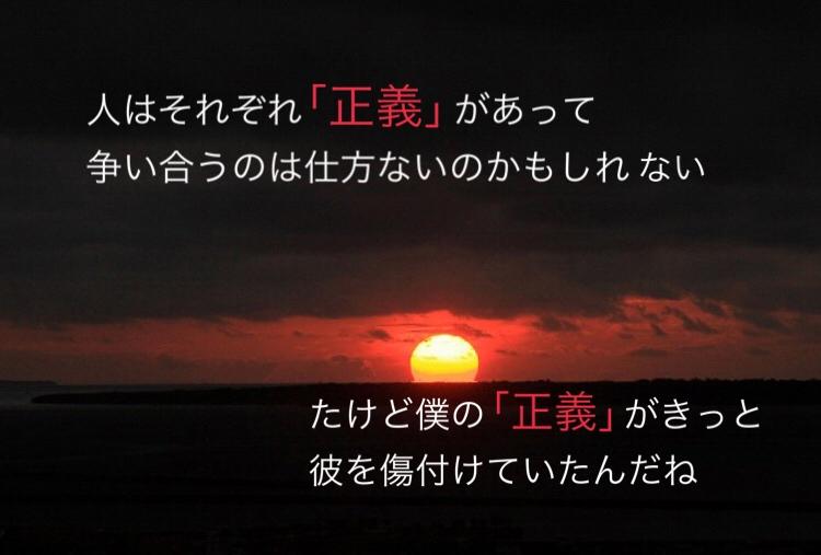f:id:komorebi-san:20210127212426j:plain