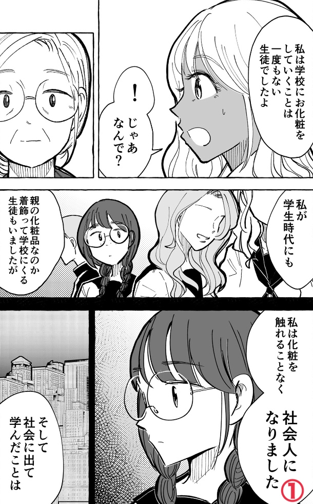 f:id:komorebi-san:20210218141440j:plain