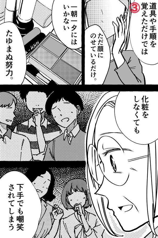 f:id:komorebi-san:20210218143312j:plain