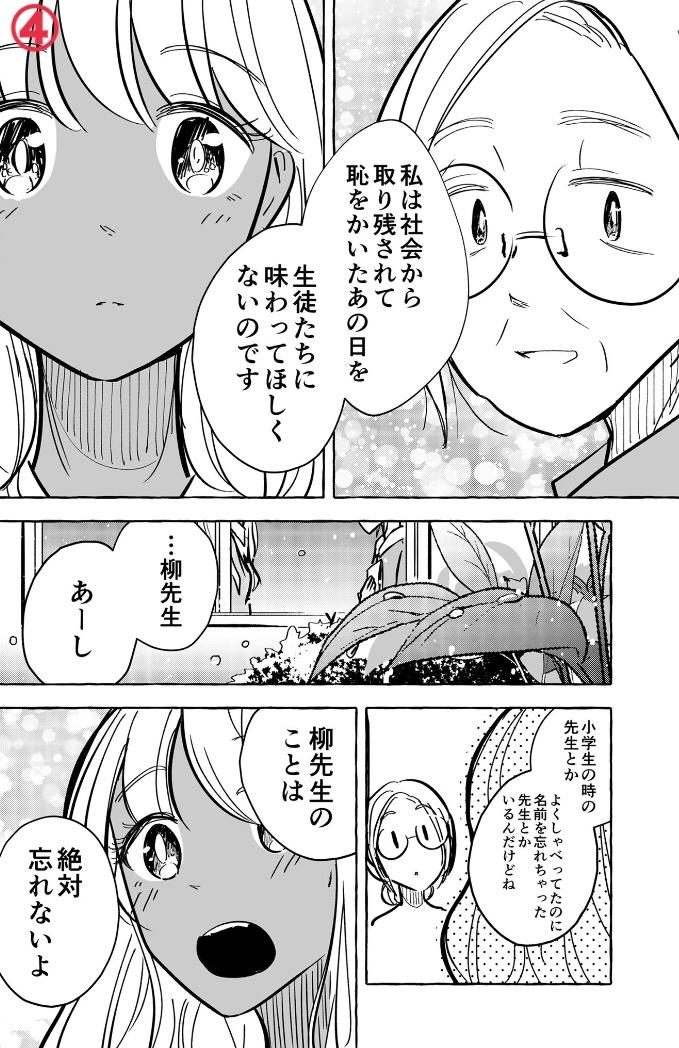 f:id:komorebi-san:20210218143349j:plain