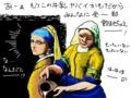 フェルメールの女たち