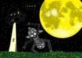 UFOとプラネタリウムくんと、スーパームーン