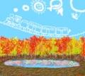 秋晴れの空を行く銀河鉄道