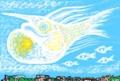 太陽を呑み込んだ雲の魚の王様