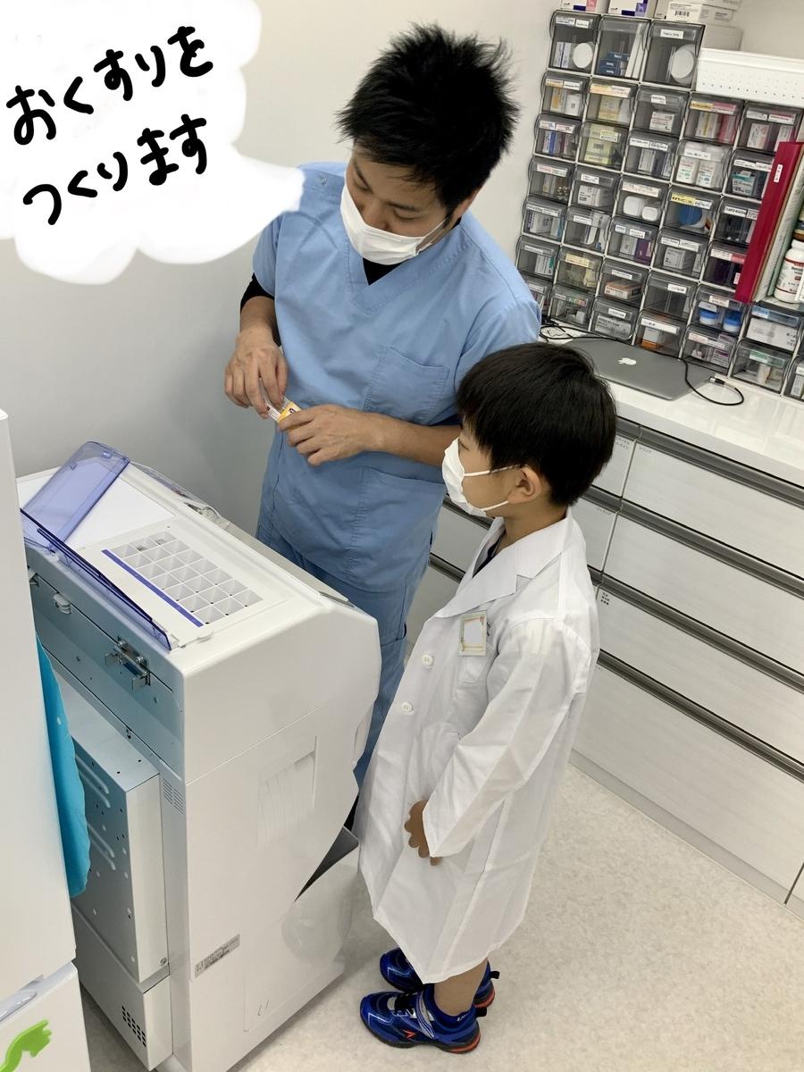 f:id:komorebipetclinic:20200817110712j:plain