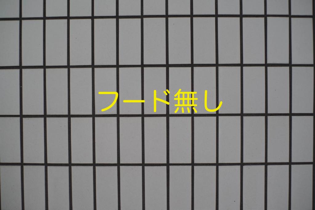 f:id:komori00:20160529103738j:plain:w320