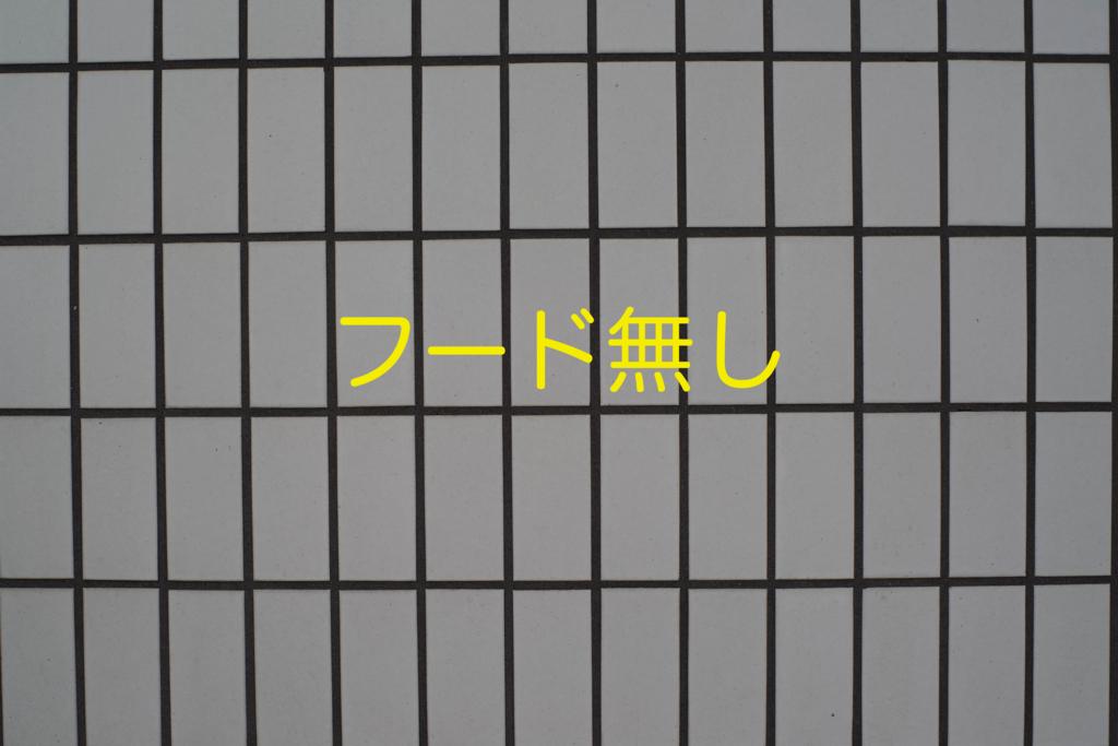 f:id:komori00:20160529103918j:plain:w320