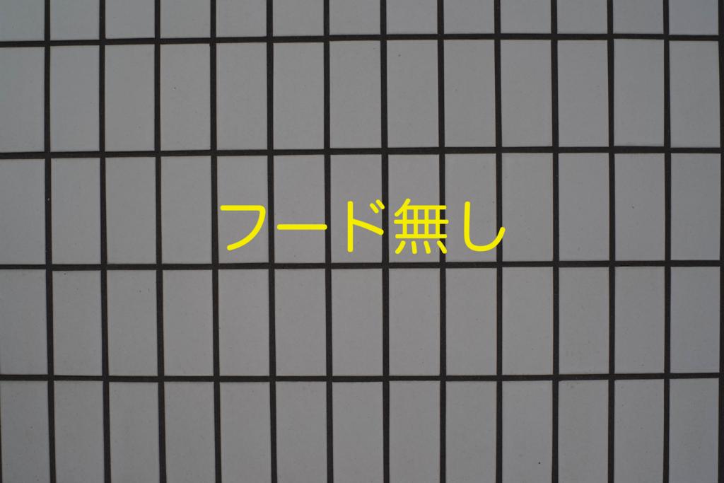 f:id:komori00:20160529104655j:plain:w320