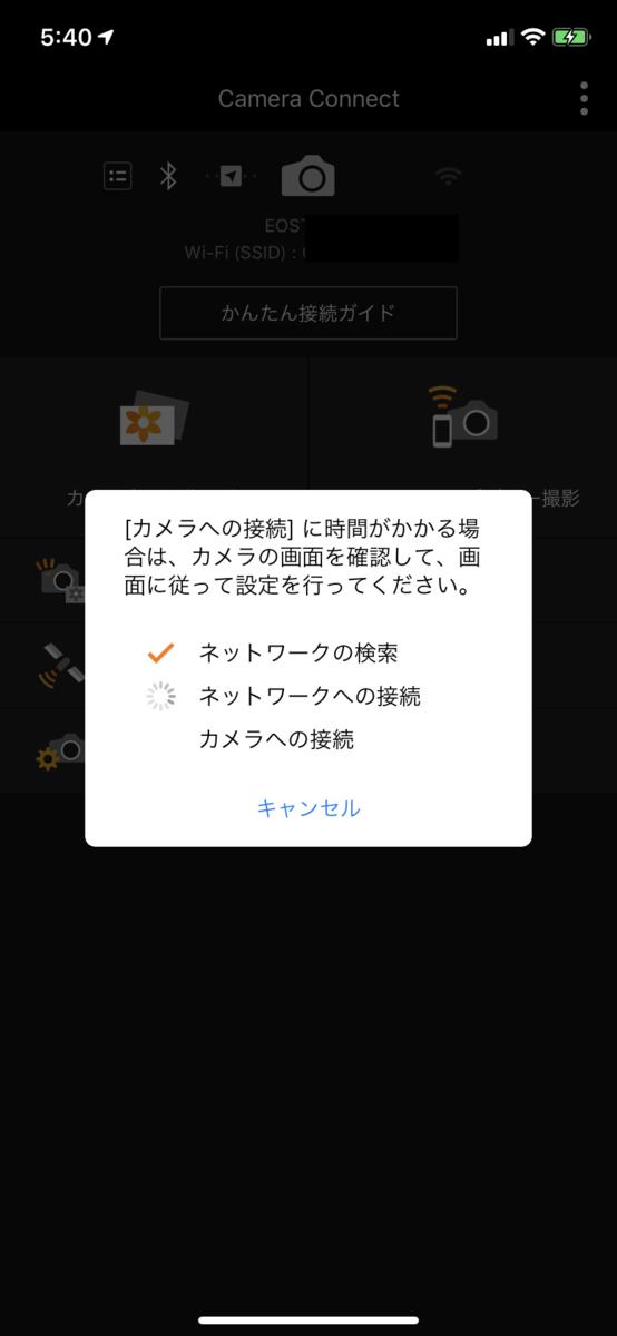 f:id:komori00:20190426062747p:plain
