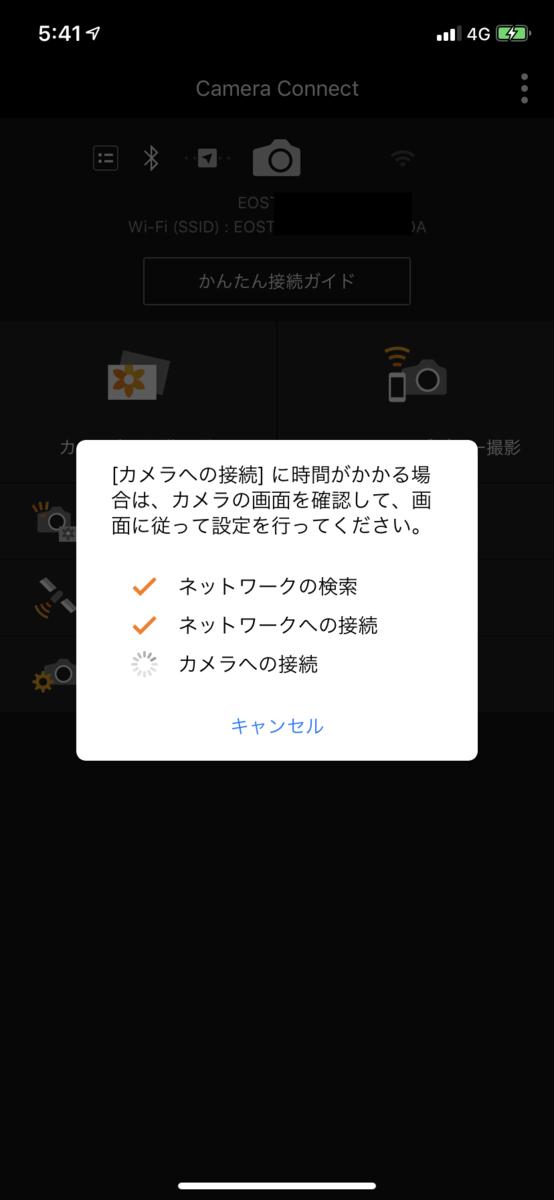 f:id:komori00:20190426062818p:plain