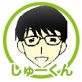 f:id:komori246:20161025120401j:plain