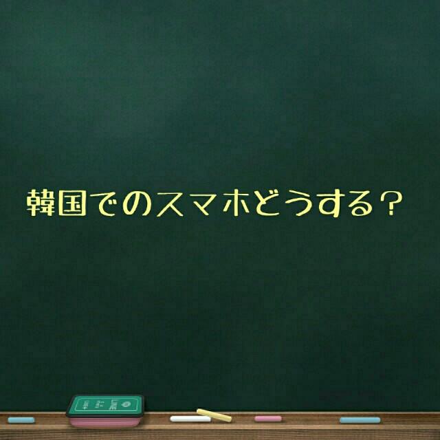 f:id:komoriNosako:20170313094018j:image