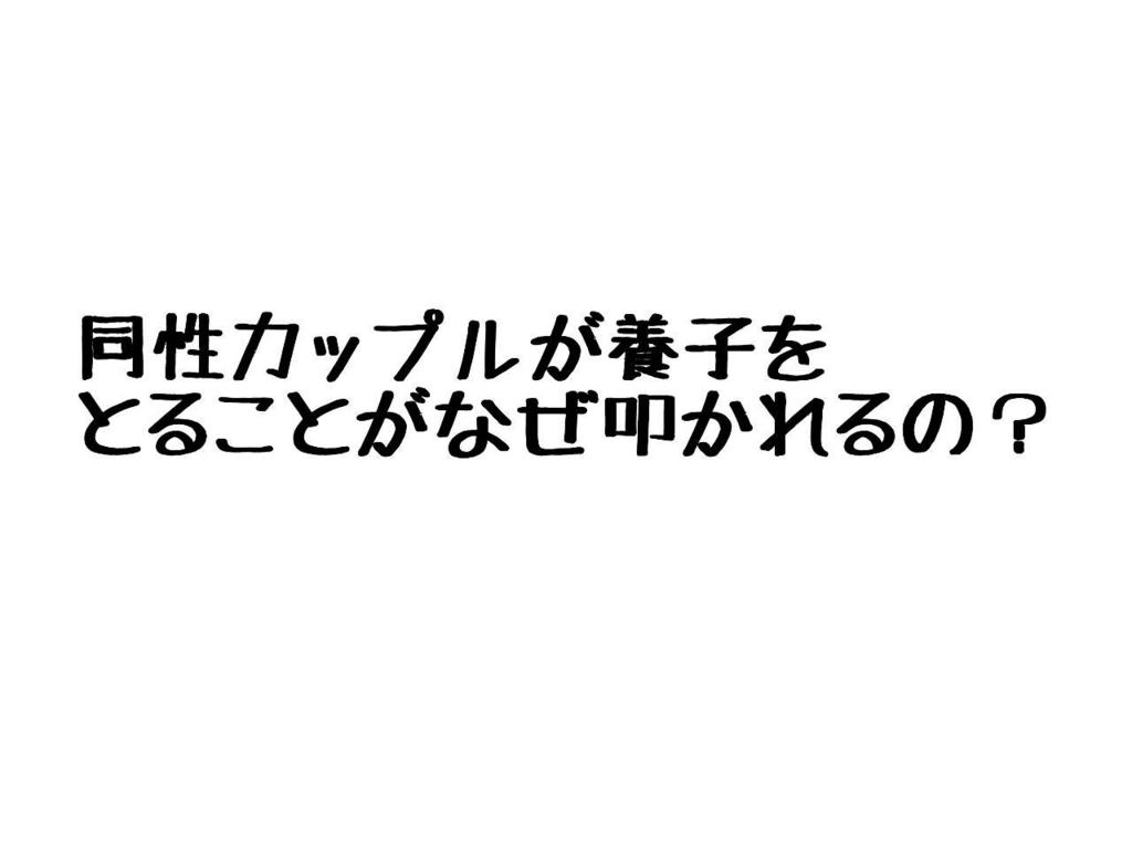 f:id:komoriNosako:20170408015739j:plain
