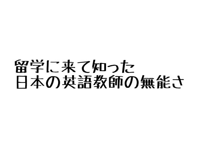 f:id:komoriNosako:20170408150344j:image