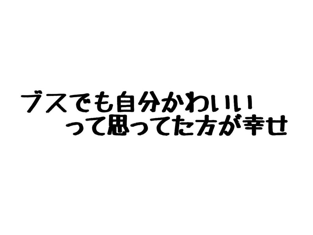 f:id:komoriNosako:20170410115521j:plain