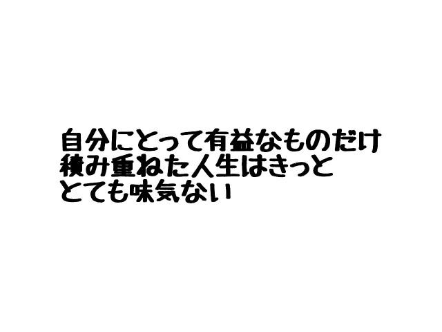 f:id:komoriNosako:20170412224637j:image