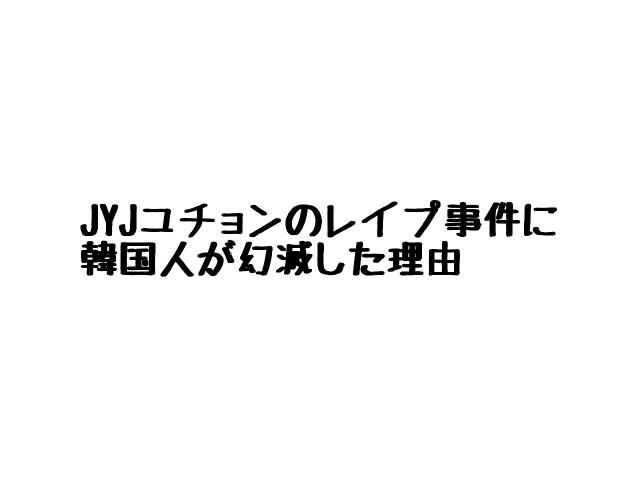 f:id:komoriNosako:20170413131111j:image