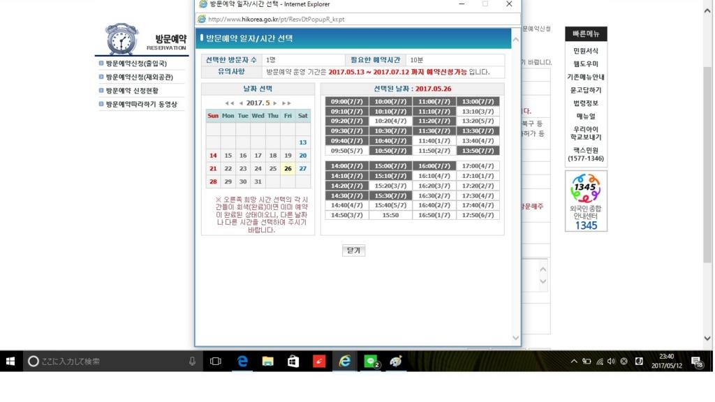 f:id:komoriNosako:20170512234047j:plain