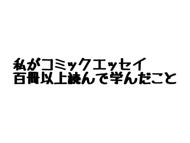 f:id:komoriNosako:20170812141045j:image