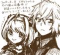 ジャックとエミリー