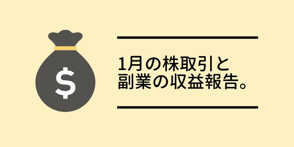 f:id:komorida01:20200131185556p:plain