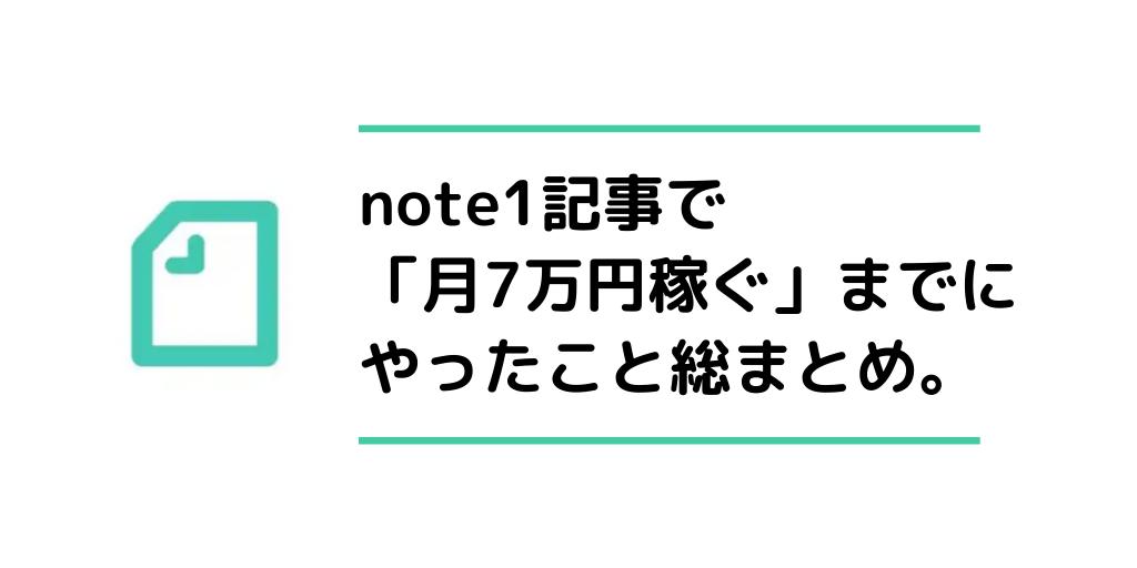 f:id:komorida01:20200204230014p:plain