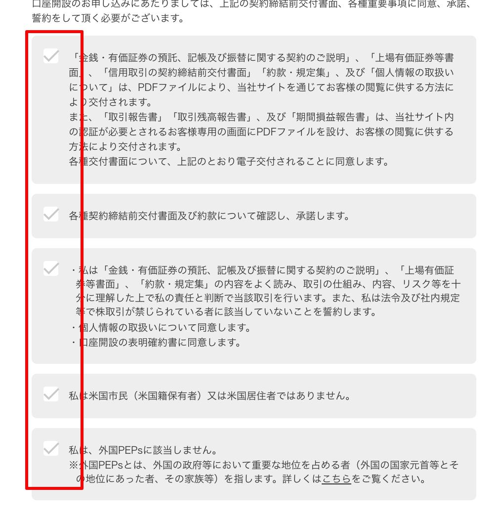 f:id:komorida01:20200211143657p:plain