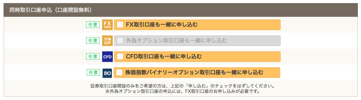 f:id:komorida01:20200214105011p:plain