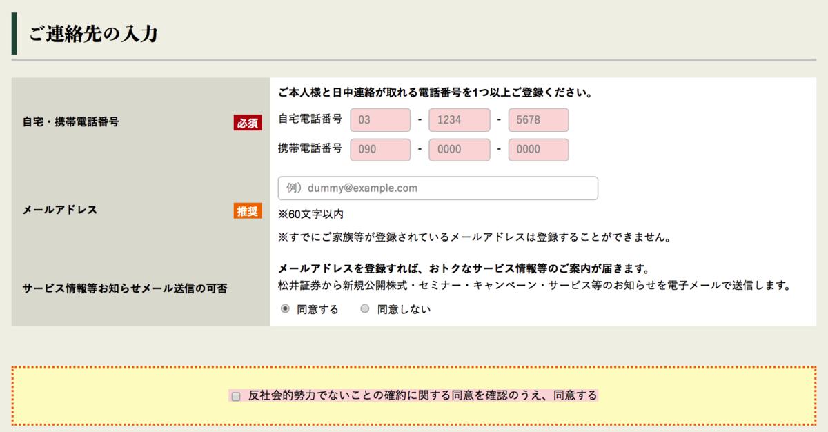 f:id:komorida01:20200223175412p:plain