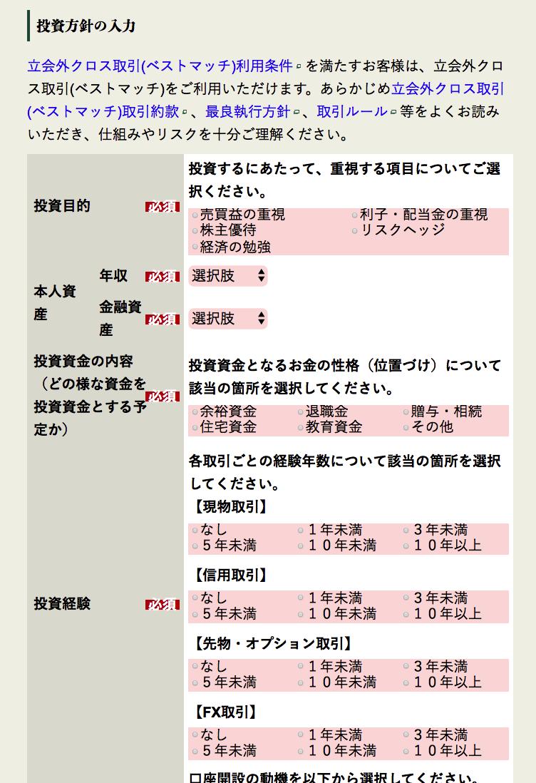 f:id:komorida01:20200223180512p:plain