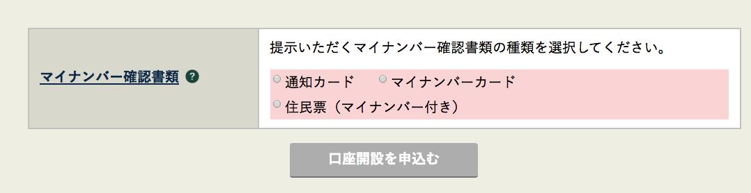 f:id:komorida01:20200223180609p:plain