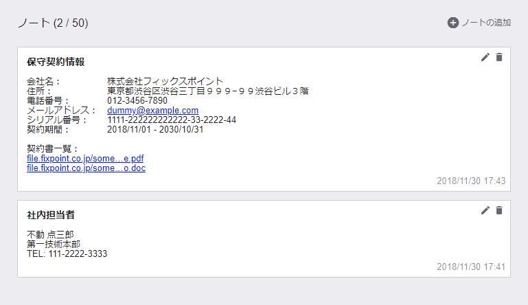 f:id:kompiracloud:20181130175138p:plain