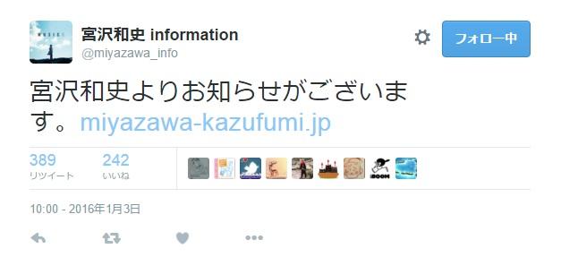 f:id:komsuke_56:20160103213451j:plain
