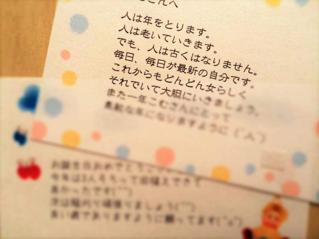 f:id:komsuke_56:20160801075906j:plain