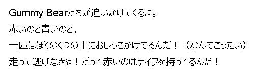 f:id:komsuke_56:20170618112637j:plain