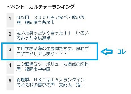f:id:komsuke_56:20170713073350j:plain