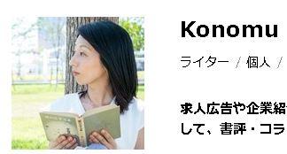 f:id:komsuke_56:20171026112342j:plain