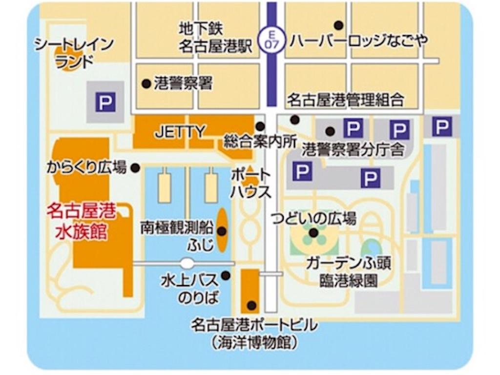 名古屋港水族館周辺の駐車場