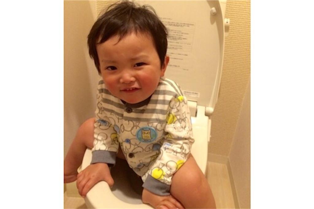 トイレがんばる