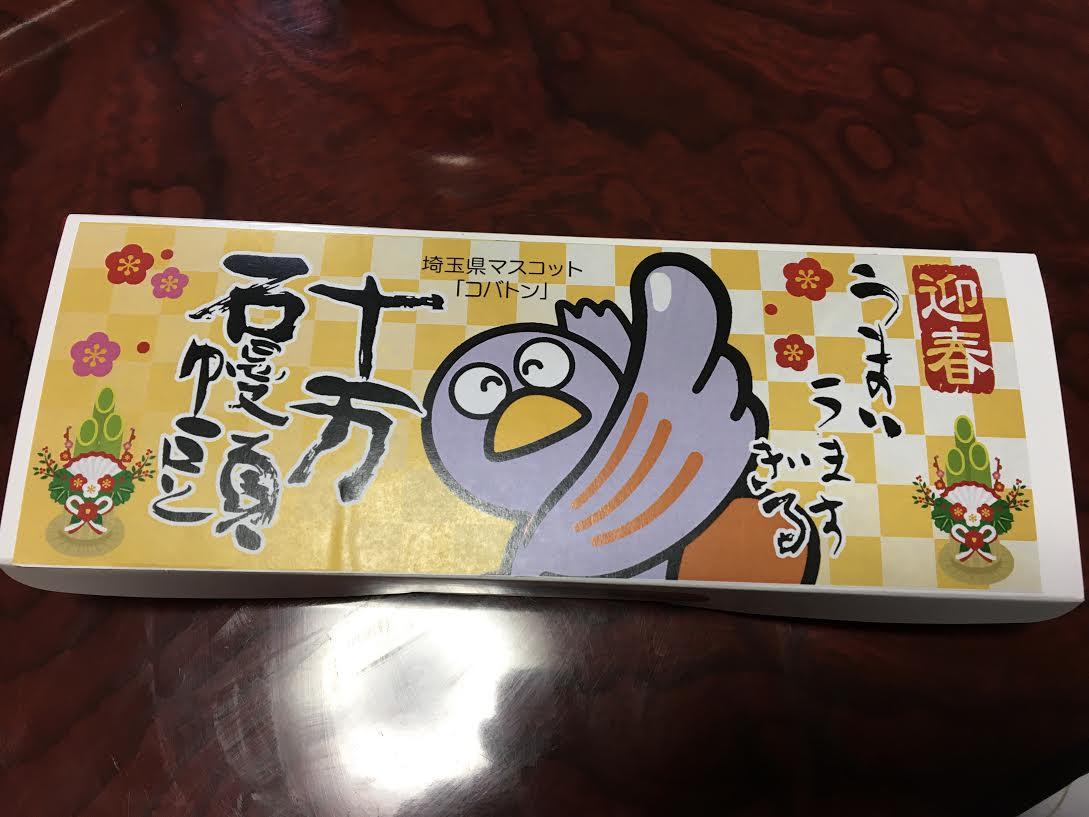 f:id:komugi-kurashi:20210103112415j:plain